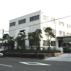 昭栄 本社ビル