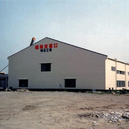 植垣米菓 明石工場